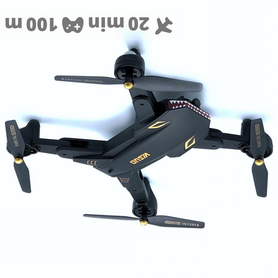 VISUO XS809S drone