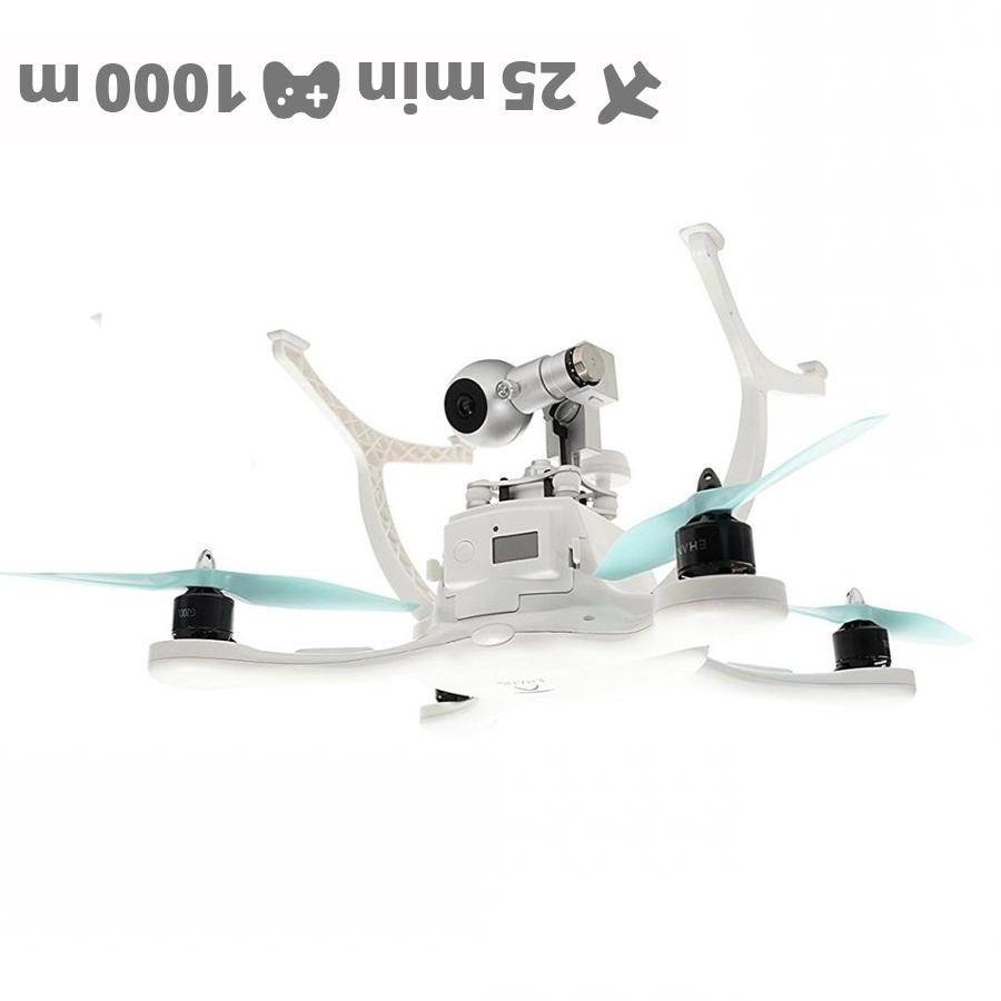 EHANG Ghost 2.0 VR drone