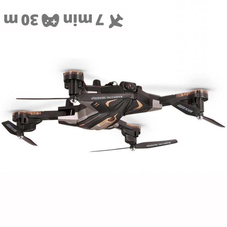 TKKJ L600 drone